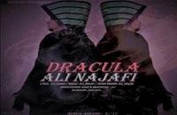 Ali Najafi Dracula