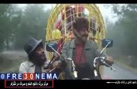 دانلود فیلم سینمایی پیشونی سفید2رایگان
