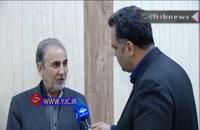 نخستین مصاحبه نجفی شهردار اسبق تهران پس از قتل همسر دومش میترا استاد