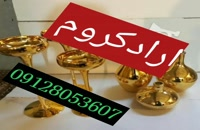 دستگاه کروم پاش جدید 02156571305//*