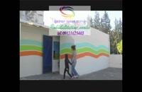 مجهزترین مراکز گفتار درمانی برای مشکلات گفتاری در کرج|گفتار توان گسترالبرز