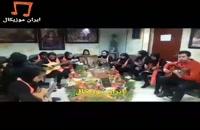 اجرای کلاسی نوروز ۱۳۹۸ استاد امیر کریمی و هنرجویان در آموزشگاه موسیقی