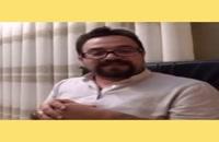 یادگیری برق آسای لغات با روش شبیه سازی  (قسمت اول) -دکتر مرتضی جاوید
