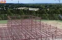 کلیپ اجرای سازه فولادی
