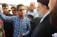 حضور سرزده حجت الاسلام رئیسی در اسکله بندرعباس