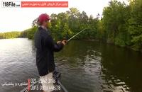 ترفندهای ماهیگیری با قلاب