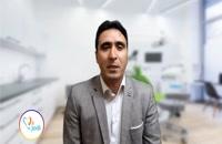 کاشت ایمپلنت دندان - فیلم رضایتمندی بیمار آقای کرمی