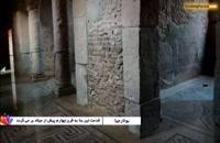سفر به شهر باستانی بولارجیا، بناهای زیرزمینی در تونس - بوکینگ پرشیا
