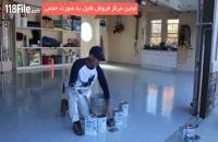 آموزش کامل اجرای کفپوش و دیوارپوش اپوکسی