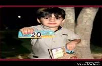 #اهدای_جوایز به # برندگان در #جشن_تولد #امیراکتاب????❤