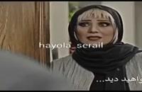 دانلود سریال سالهای دواز خانه کل قسمت ها از filmio.persianblog.ir