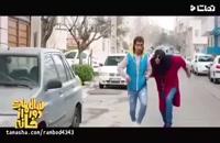 تماشایی آنلاین قسمت 1 سریال شاهگوش 2 کیفیت 720p