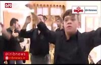 فیلم عزاداری خاص در یزد