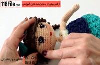 بافت 3 عروسک دختر موفرفری