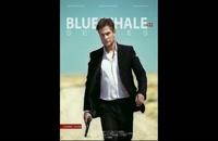 دانلود سریال نهنگ آبی قسمت 18(کامل)| قسمت هجدهم سریال نهنگ آبی