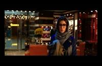 دانلود اهنگ ترکی پخش شده در فیلم مارموز