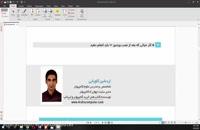 آموزش 5 کار حیاتی بعد از نصب ویندوز