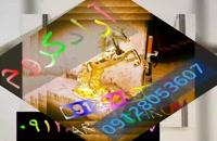 دستگاه مخمل پاش کاری نو و جدید و جذاب/09128053607