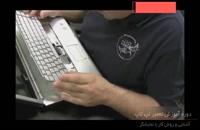 تعویض آسان و راحت صفحه کلید لپ تاپ