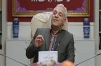 سکانسی سریال هیولا قسمت ۱۳