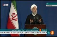 روحانی: باید از مردم همه پرسی کنیم