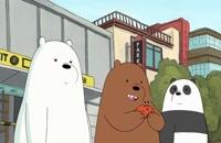 انیمیشن سریالی سه خرس کله پوک(ف2-ق14)-دوبله-We Bare Bears TV Series
