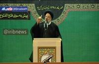 موضع حجت الاسلام رئیسی در مسئله مبارزه با فساد