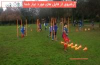 آموزش کامل تکنیک های فوتبال به کودکان