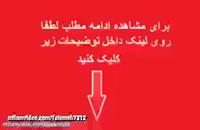 قسمت 1 سریال دخترم با زیر نویس فارسی