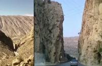 دیدنی های ایران کلیپ سفرنامه به جنوب استان فارس و استان بوشهر  (جاذبه های گردشگری غرب استان گیلان)
