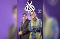 دانلود قسمت دوم سریال هیولا مهران مدیری کامل
