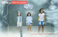 کودکانی سرزنده و فعال با ورزش هیپ هاپ