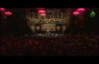 مداحی حاج منصور ارضی در شب هشتم محرم 1398