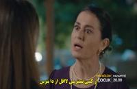 دانلود قسمت 4 سریال ترکی بچه  Cocuk با زیرنویس فارسی چسبیده