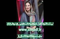 دانلود سریال هیولا قسمت اول | دانلود قسمت اول سریال کمدی و جذاب هیولا مهران مدیری -