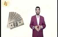مدرس ارزهای رمزنگاری شده سیر تحول پول اسکناس قسمت 6