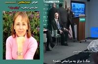 """اعتراض """" میدیا بنجامین """" ، به سخنان """" برایان هوک """" ، دربارهٔ ایران ."""