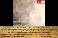کشف مقبره چند هزار ساله در مرز ایران و ترکیه