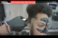 آموزش آرایشگری مردانه _ 09130919446