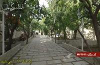 فروش باغ ویلا در ملارد کد 1011 املاک تاجیک