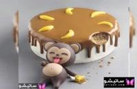 مدل های تزیین کیک تولد