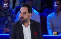 فینال مسابقه عصر جدید به صورت کامل
