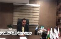 مشخصات فنی ظرفیت سرمایشی نمایندگی کولرگازی اسپلیت گری سری آی متیک در شیراز