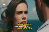 دانلود قسمت 14 سریال ترکی Kimse Bilmez کسی نمیداند با زیرنویس فارسی چسبیده