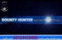 نمایندگی فلزیاب یاسوج 09904455400 خرید -فروش و اجاره انواع فلزیاب و گنجیاب