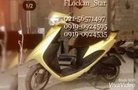 فروشنده دستگاه ابکاری فروش مخمل پاش 09190924595