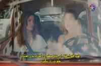 دانلود قسمت 14 سریال ترکی  Benim Tatli Yalanim دروغ شیرین من با زیرنویس فارسی