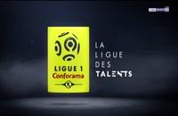 فول مچ بازی موناکو - مارسی (نیمه دوم)؛ لیگ 1 فرانسه