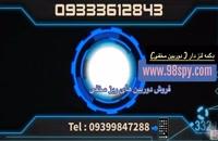 دکمه لباس دوربیندار - دوربین ریز 09399847288
