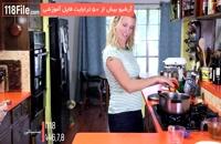 آموزش گام به گام آشپزی بین المللی - 118 فایل